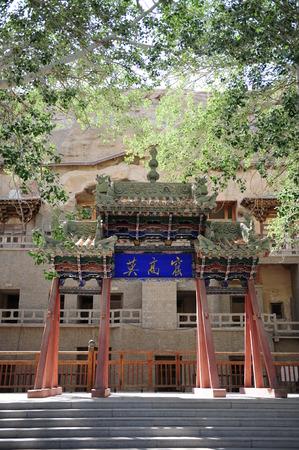 中国甘粛省敦煌莫高窟、洞窟、
