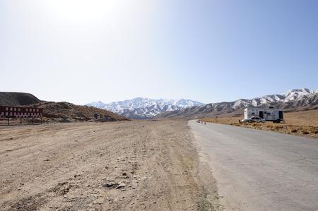 cloud capped: Qilian Mountains