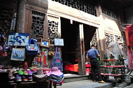 fishing village: Yangshuo Xingping ancient fishing village