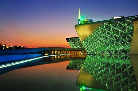 Guangzhou: guangzhou opera house