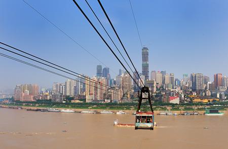 cable car at Chongqing