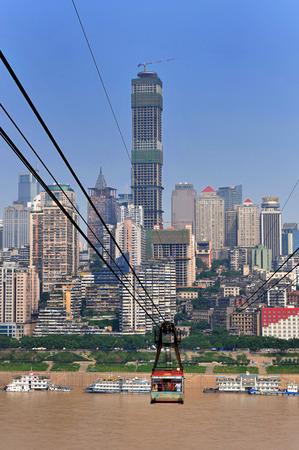 Chongqing cable car Editorial