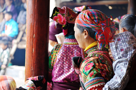 The Yi ethnic people with their traditional costume