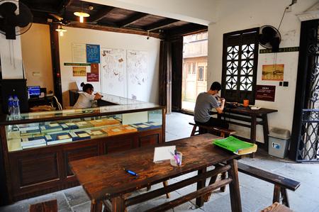 Interiore dell'ufficio postale di Wuzhen Editoriali