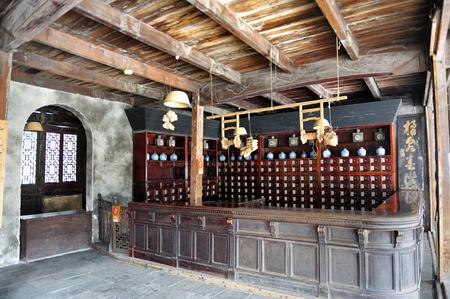 medicina tradicional china: Wuzhen tienda tradicional de la medicina china