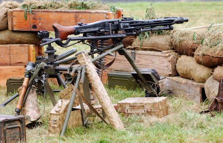 pontoise: France, Pontoise: German machine gun old model from the second war