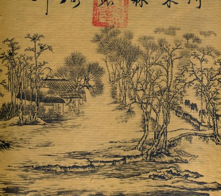 brush in: Antique chinese silk painting in the style of the song and yuan dynasties; nature, landscapes and countryside landscapes with hills; mountains; rivers and peaceful scenes  are the subjects of these brush dipped black colored ink; generaly the materials us