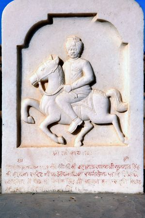 aerea: India, Rajasthan, Jaisalmer: small statue in memory of deaths in Cenotaphs aerea