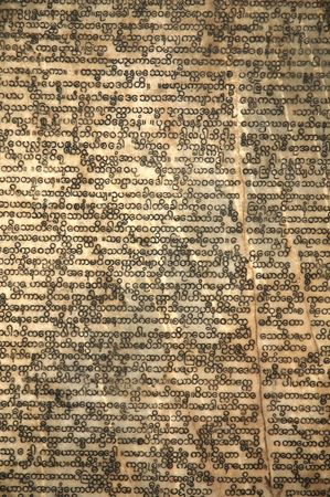 Myanmar, Mandalay: Inscription in a  Pagoda; texte wrotten in sanskrit Stock Photo - 2900703