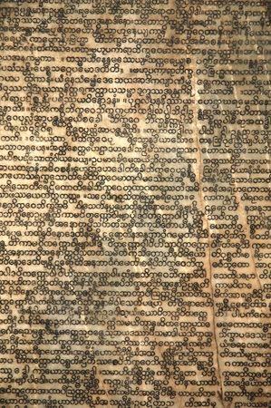 sanskrit: Myanmar, Mandalay: Inscription in a  Pagoda; texte wrotten in sanskrit
