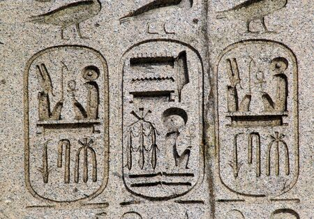 general cultural heritage: France; Paris;  detail of  the carved egyptian obelisk at the concorde square; one of the most famous squares in paris; hieroglyphics Stock Photo