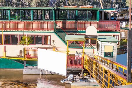 echnology: The riverboat in the river