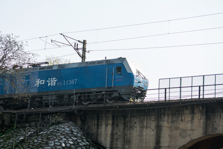 power delivery: Train