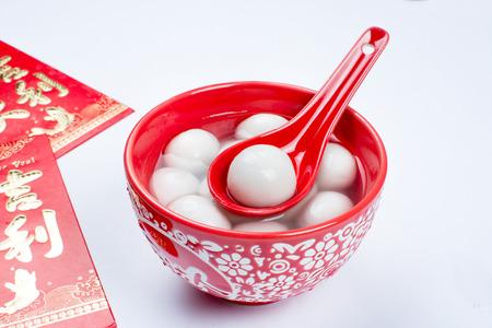 Tangyuan Festival, festive red