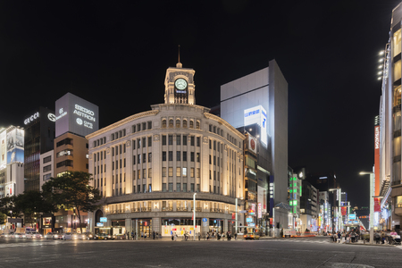 Mitsukoshi Ginza Store in Ginza, the most expensive district of Tokyo, Japan Editorial