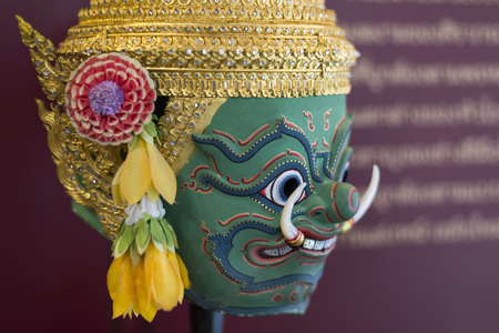 Khon is a genre of dance drama from Thailand. It is traditionally performed solely in the royal court, by men in masks accompanied by narrators and a traditional piphat ensemble.