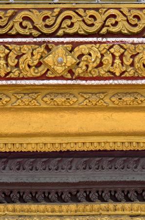 stucco: Stucco pattern Stock Photo