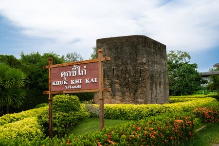 Khuk Khi Kai, ancient prison as a tourist attraction.