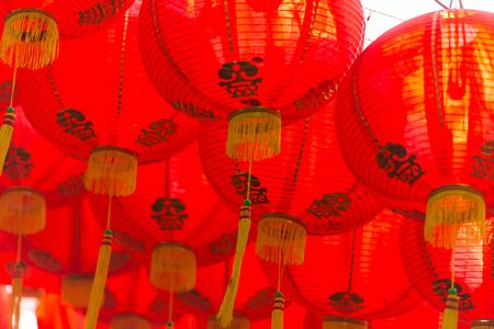red comp lamp chiness style decoration in chiniese new year festival Stock Photo