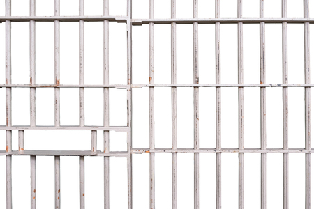 Prison bars isolated on white background with clipping path embed Stock Photo
