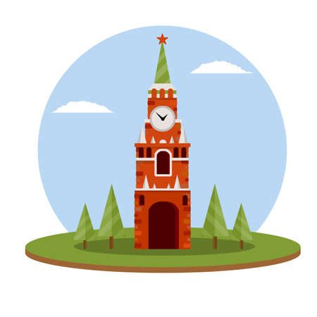 Moscow's kremlin. Residence of the Russian. President on red square. Tourist destination for tour to capital. Fortress with a tower. Tourist attraction. Cartoon flat illustration. Summer season