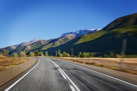 road ahead: mountain road Stock Photo