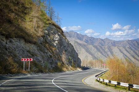 bigger picture: mountain road Stock Photo