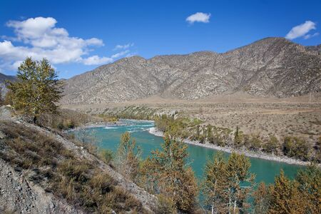 geological feature: mountain river landscape Stock Photo
