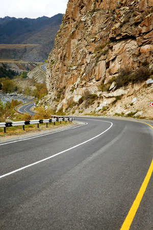 non marking: road in mountains Stock Photo