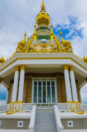 goodly: white pagoda Wat Thung Setthi temple at thailand
