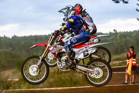 mx: motocross riders on the race
