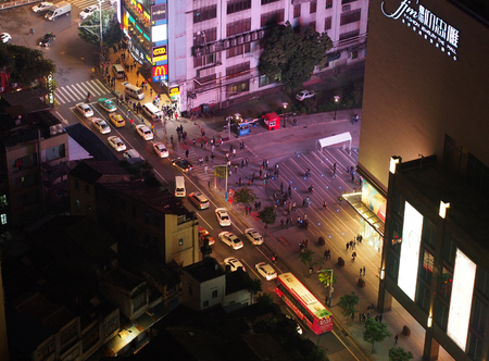 lido: Guangzhou city centre viewed from above