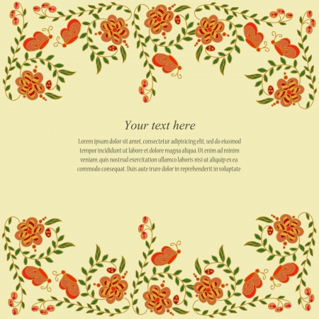Invitation card with flowers Stock Vector - 17745935