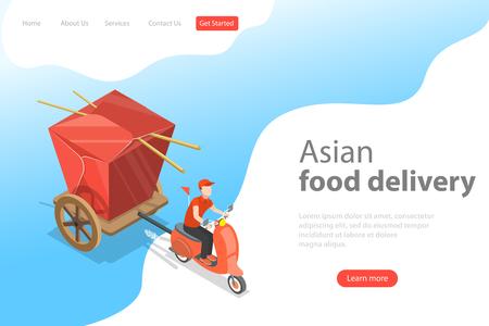 아시아 음식 배달의 아이소메트릭 플랫 벡터 방문 페이지 템플릿입니다. 벡터 (일러스트)