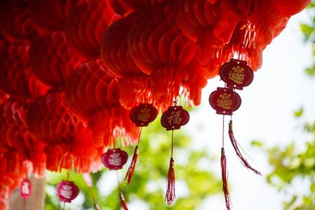 chinese red lantern decoration Archivio Fotografico