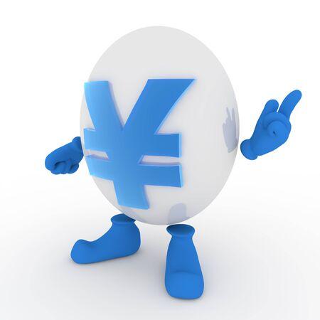japanese yen: Japanese Yen Character
