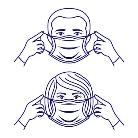 Icons with people wearing a protective mask on a white background.