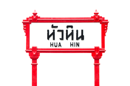 huahin: Hua Hin train station sign on white background