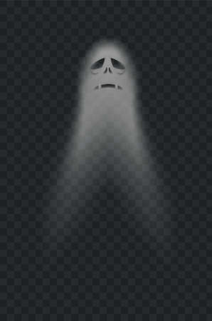 Halloween scary ghostly monster. Poltergeist or phantom silhouette isolated on transparent background. Scary spirit with sad face expression flying at night. Mysterious creature vector