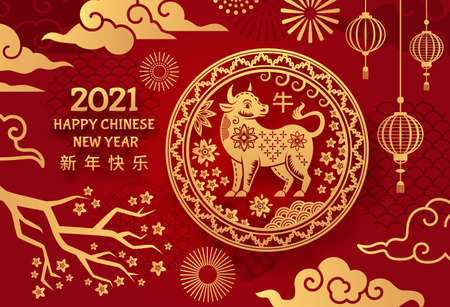 Ox year 2021. Chinese new year astrological zodiac mascot bull with horns, golden and red asian flowers branches, holiday vector poster. Holiday new year asian, chinese greeting celebrate illustration