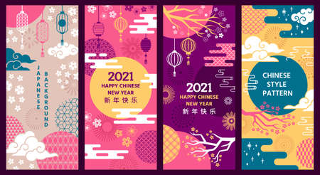 Chinese background. Decorative asian lanterns, clouds and patterns, ornaments. Traditional oriental style new year festive vector posters. Chinese oriental, china vintage banner with hieroglyph
