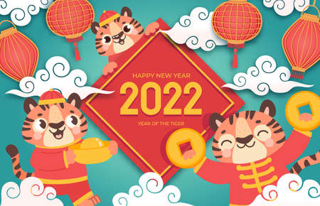 Chinese new year 2022. Winter holiday banner with cartoon tigers in asian clothes, lanterns and gold. Happy year symbol animal, vector card 向量圖像