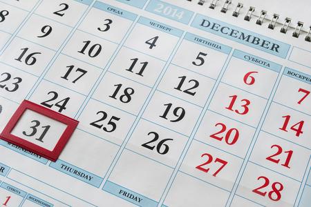 31 december on calendar as a background photo