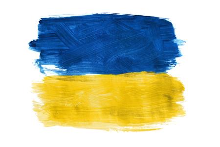 Ukrainian national flag painted on white background Stok Fotoğraf