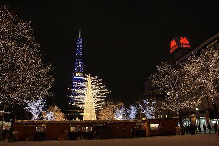 Sapporo illumination