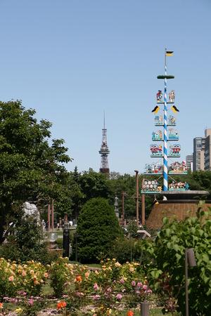 odori: Sapporo Odori Park