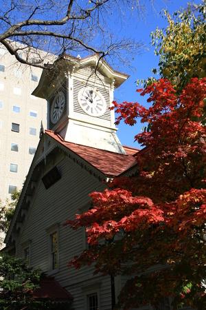odori: Autumn clock tower Stock Photo