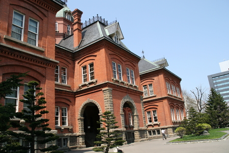 oficina antigua: Ex en la oficina de gobierno de Hokkaido en Sapporo, Japón. Foto de archivo