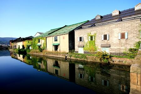 Otaru Canal in Hokkaido