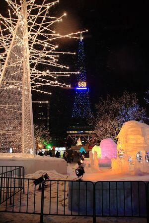 Xmas illumination light blue Snow White in Sapporo
